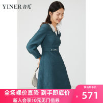 Dress Spring 2021 blue 36 38 40 42 44 46 Middle-skirt singleton  Nine point sleeve V-neck middle-waisted other A-line skirt 30-34 years old Type A Sound 3D More than 95% polyester fiber Polyester 100% Pure e-commerce (online only)