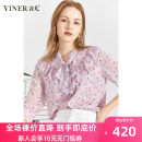 shirt light pink 36 38 40 42 44 46 Summer 2020 polyester fiber 96% and above three quarter sleeve commute Regular Scarf Collar Socket routine Broken flowers 30-34 years old Sound Ol style 8C60270220 fungus Polyester 100% Same model in shopping mall (sold online and offline)