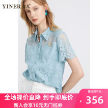 shirt Sky blue 36 38 40 42 44 46 Summer 2020 nylon 51% (inclusive) - 70% (inclusive) Short sleeve commute Regular Polo collar Single row multi button routine Solid color 30-34 years old Sound Ol style 8C60270016 Polyamide fiber (nylon) 50.6% cotton 49.4%