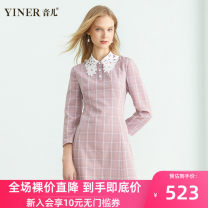 Dress Spring 2020 Pink 155/36/S 160/38/M 165/40/L 170/42/XL 175/44/XXL 180/46/XXXL Middle-skirt singleton  Long sleeves commute Doll Collar middle-waisted lattice Socket A-line skirt routine 30-34 years old Type A Sound Ol style 8C60105446 91% (inclusive) - 95% (inclusive) other polyester fiber