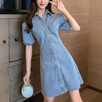 Dress Summer 2021 blue S,M,L Short skirt singleton  Short sleeve commute Polo collar High waist Solid color Single breasted A-line skirt other Others Type A Korean version other other
