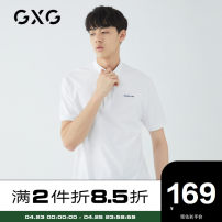 Polo shirt GXG Youth fashion thin white 165/S 170/M 175/L 180/XL 185/XXL 190/XXXL standard Other leisure summer Short sleeve GY124559C routine youth Cotton 100% cotton Summer of 2019 Pure e-commerce (online only) More than 95%