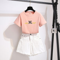 T-shirt White green pink M L XL Summer 2020 Short sleeve Crew neck Straight cylinder Regular routine commute cotton 86% (inclusive) -95% (inclusive) 18-24 years old Korean version youth letter Phantom City MYMC-SY22533-1 Embroidery Cotton 95% polyurethane elastic fiber (spandex) 5%