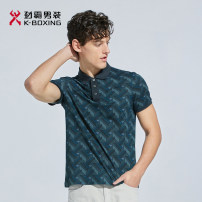 T-shirt Business gentleman Deep blue, army green routine 160,165,170,175,180,185,190,195,200 K-boxing / powerba Short sleeve Lapel Self cultivation go to work summer VTBA2568 Cotton 100% youth routine Business Casual other 2021 Geometric pattern printing cotton Geometric pattern More than 95%