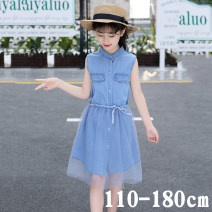 Dress Summer of 2019 Mid length dress Two piece set Single breasted A-line skirt Under 17 Type A Other / other More than 95% Denim cotton