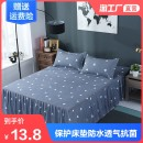 Bed skirt 100cmx200cm 120cmx200cm 150cmx200cm 180cmx200cm 180cmx220cm 200cmx220cm 120cmx200cm [add 2 pillowcases] 150cmx200cm [add 2 pillowcases] 180cmx200cm [add 2 pillowcases] 180cmx220cm [add 2 pillowcases] 200cmx220cm [add 2 pillowcases] Acetate fiber Bingyou Plants and flowers Qualified products
