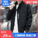 Jacket Bz-hao / bin Zhihao Youth fashion Black Khaki blue 088 light blue 088 dark blue 088 Khaki 088 yellow 088 red M L XL 2XL 3XL 4XL routine standard Other leisure autumn S033 Polyester 100% Long sleeves Wear out stand collar Youthful vigor youth routine Zipper placket Rubber band hem other