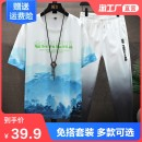 T-shirt Youth fashion At the end of the song Thin Short sleeve Hooded easy Other leisure summer MMS-KSJBKTZ666  Polyester 100% youth Routine Youthful vitality Ice silk Summer 2021 Printing polyester fiber Creative interest Non iron treatment Pure e-commerce (online sales only) Cool feeling