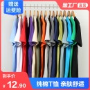 T-shirt Youth fashion thin M L XL 2XL 3XL 4XL Late Sheng Short sleeve Crew neck easy daily summer MMS-HYCMT Cotton 100% youth routine like a breath of fresh air Cotton wool Spring 2021 Solid color cotton environment protection No iron treatment Domestic non famous brands Pure e-commerce (online only)