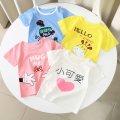 T-shirt T-shirt - love T-SHIRT - strap T-SHIRT - color stripe T-SHIRT - Sun T-SHIRT - Cute T-SHIRT - small hand T-SHIRT - smiling face T-SHIRT - crown bear T-SHIRT - Panda T-SHIRT - yellow crocodile T-SHIRT - man Hua car T-SHIRT - blue car T-SHIRT - yellow deer T-SHIRT - Blue Bear head Good friends