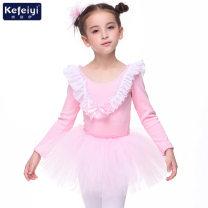 Children's performance clothes Pink, light blue, pink violet female 11 (95-105cm), 12 (105-115cm), 13 (110-120cm), 14 (120-130cm), 15 (130-140cm), 16 (138-148cm) Kefei Class A KTG74022 practice Cotton and hemp 10, 11, 12, 13, 14, 18 months princess
