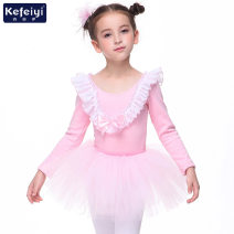 Children's performance clothes Pink, light blue, pink violet female 11 (95-105cm), 12 (105-115cm), 13 (110-120cm), 14 (120-130cm), 15 (130-140cm), 16 (138-148cm) Kefei Class A KTG74022 practice Cotton and hemp 10, 11, 12, 13, 14, 18 months princess