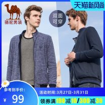 Jacket Camel Fashion City Royal blue dark grey M L XL XXL XXXL Plush and thicken standard Other leisure D8Q374309 Cotton 80.3% polyester 19.7% Long sleeves Wear out stand collar Basic public youth routine Zipper placket Rib hem Closing sleeve Solid color Autumn of 2018 Rib bottom pendulum