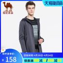 Windbreaker dark grey Camel Fashion City M L XL XXL XXXL zipper Medium length standard Other leisure youth other Basic public D8G137318 Polyester 100% Zipper bag other Autumn of 2018