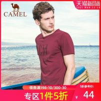 T-shirt Youth fashion routine M L XL XXL XXXL Camel Short sleeve Crew neck standard Other leisure SB7374089 Cotton 94.4% polyurethane elastic fiber (spandex) 5.6% youth routine Business Casual Knitted fabric Summer 2017 Solid color printing