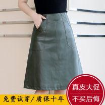 skirt Spring 2021 S 1.9 feet, m 2.5 feet, l 2.1 feet, XL 2.2 feet, 2XL 2.3 feet, 3XL 2.4 feet, 4XL 2.5 feet Black, green longuette sexy High waist A-line skirt Solid color Type A Sheepskin Other / other Sheepskin pocket