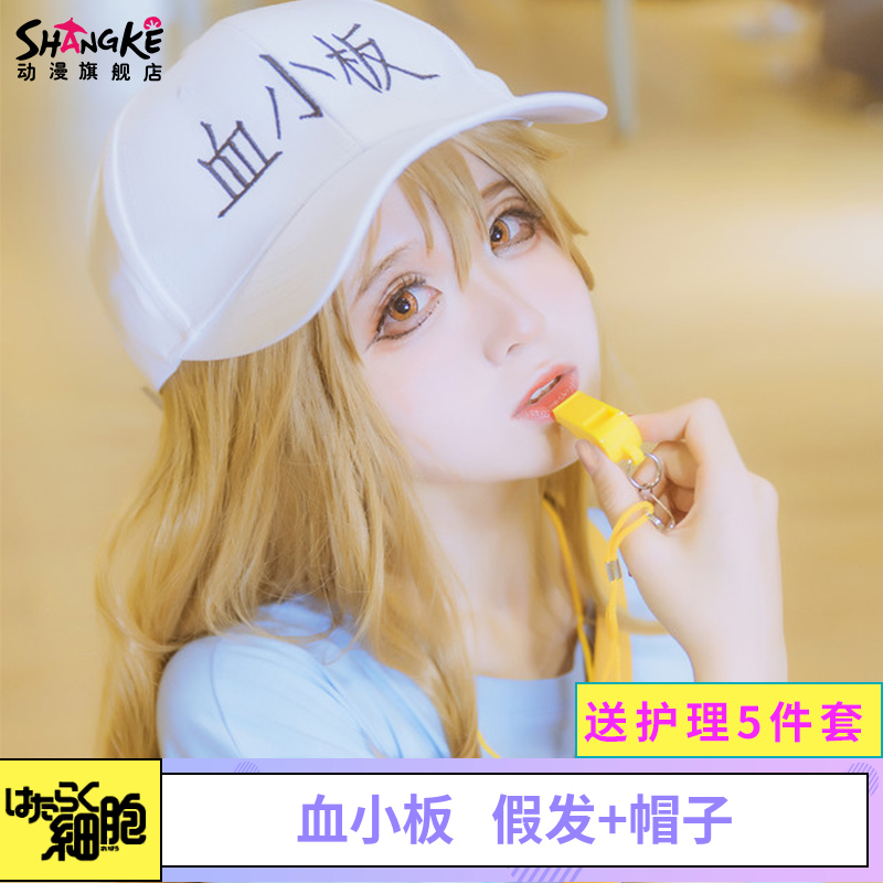 Cosplay accessories Wig/hair extension Spot shangke A combination of five sets of wig hats Tailored