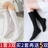 Socks / base socks / silk socks / leg socks female Other / other 5 pairs of socks for free 3 pairs Thin money Middle cylinder Four seasons sexy Solid color velvet pinkycolor