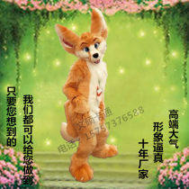 Cosplay accessories Headwear / DOLL goods in stock Wenshuo cartoon Simulation fox rose red fox muscle fox black big ear fox black yellow fox yellow fox white collar fox plus logo Cartoon characters Average size