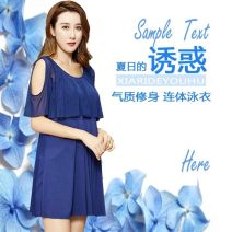 one piece  Other Skirt one piece With chest pad without steel support polyester fiber female Short sleeve Casual swimsuit Lotus leaf edge
