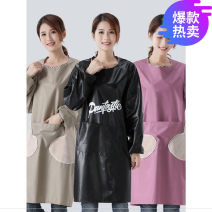 apron Sleeve apron waterproof Korean version PVC Household cleaning Average size