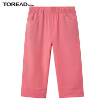 trousers middle-waisted Rubber belt Class B Spring of 2019 TOREAD kids female Six, seven, eight, nine, ten, eleven, twelve Cropped Trousers Casual pants spring and autumn Don't open the crotch No model in real shooting leisure time QAMH84076 other Coral pink black 120cm 130cm 140cm 150cm 160cm 165cm