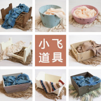 other Army green drawer log color drawer white hemp rope cot log color hemp rope cot pink wooden basin purple gray square wooden basin yellow handle basket wood color white Please refer to the notes in the options for the size Xiaofei props