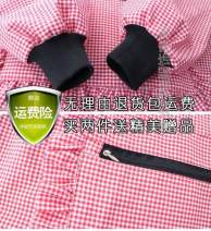 apron Plants zipper cover is red, plants zipper cover is black, plants zipper cover is dark red, plants zipper cover is blue, dog carrot zipper cover is red, dog carrot zipper cover is pink ~ |, dog carrot zipper cover is purple, squirrel zipper cover is extended pink Sleeve apron antifouling SOX7252
