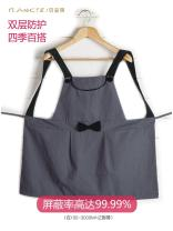 Radiation protection apron 5A7AE7070 5A7AE7070 B. Ankie / BenQ Surface: metal blended fiber; liner: silver fiber Average size Four seasons