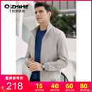 Jacket Qzhihe / qianzhihe Fashion City 01A light coffee S M L XL XXL XXXL routine standard Other leisure spring HMWW30708 Polyester 75% viscose 20% polyurethane elastic 5% Long sleeves Wear out stand collar American leisure youth routine Zipper placket Rib hem washing other Spring 2021