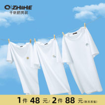 T-shirt Fashion City routine S M L XL XXL XXXL XXXXL Qzhihe / qianzhihe Short sleeve Crew neck standard Other leisure summer HMTT20976 Cotton 100% youth routine Simplicity in Europe and America Summer 2021 cotton More than 95%