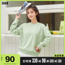 Sweater / sweater Spring 2021 Black 9000 pink green 4303 pink purple 7020 orange red 6510 150/76A/XS 155/80A/S 160/84A/M 165/88A/L 170/92A/XL 175/96A/XXL Long sleeves routine Socket singleton  routine Crew neck easy commute other Solid color 18-24 years old 96% and above Semir / SEMA Korean version