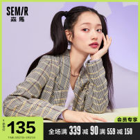 suit Spring 2021 Long sleeves routine Straight cylinder tailored collar A button commute routine lattice 18-24 years old 81% (inclusive) - 90% (inclusive) polyester fiber Semir / SEMA Pocket button Same model in shopping mall (sold online and offline)