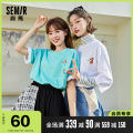 T-shirt Pink green 4312 bleach 1000 cream yellow 3110 black 9000 150/76A/XS 155/80A/S 160/84A/M 165/88A/L 170/92A/XL 175/96A/XXL Spring 2021 three quarter sleeve Crew neck Straight cylinder Regular other commute cotton 96% and above 18-24 years old Simplicity youth Cartoon animation Semir / SEMA