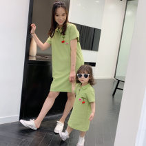 Parent child fashion Green, pink Women's dress female Tomato 80cm, 90cm, 100cm, 110cm, 120cm, 130cm, 140cm, 150cm, mom s, mom m, mom L 20B19 spring and autumn Korean version routine Fruits and Vegetables skirt L,M,S 20B19 Class B 12 years old