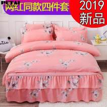 Bedding Set / four piece set / multi piece set cotton other Plants and flowers 133x72 Other / other cotton 4 pieces 40 1.5m (5 ft) bed, 1.8m (6 ft) bed, 2.0m (6.6 ft) bed First Grade Korean style 100% cotton Reactive Print
