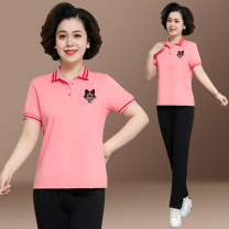 Middle aged and old women's wear Summer 2021 Black (T-shirt + trousers) pink (T-shirt + trousers) red (T-shirt + trousers) white (T-shirt + trousers) black (single T-shirt) pink (single T-shirt) red (single T-shirt) white (single T-shirt) leisure time suit easy Two piece set Solid color Socket thin