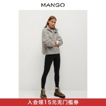 Leggings Spring 2021 black 155/60A/S 160/64A/M 165/68A/L 170/74A/XL 175/80A/XXL routine trousers 25-29 years old MANGO other 91% (inclusive) - 95% (inclusive) Same model in shopping mall (sold online and offline) Cotton 95% polyurethane elastic fiber (spandex) 5%