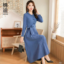 Dress Autumn 2020 M L XL 2XL 3XL Mid length dress singleton  Long sleeves commute Lotus leaf collar High waist Solid color Socket Big swing shirt sleeve Others 40-49 years old Type A Mindy Retro More than 95% other polyester fiber Polyester 100% Pure e-commerce (online only)