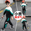suit Borch Castle White yellow 110cm 120cm 130cm 140cm 150cm 160cm male spring Korean version Long sleeve + pants 2 pieces routine There are models in the real shooting Socket nothing letter other children Christmas D1-49-7sy-2103p word set Class C Other 100% Spring 2021 Chinese Mainland Huzhou City