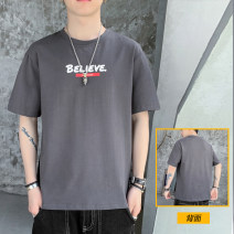 T-shirt Youth fashion White black dark grey light grey Khaki routine 4XL M L XL 2XL 3XL Gebotoo / geboto Short sleeve Crew neck standard Other leisure summer GBT - TT1010 Cotton 95% polyurethane elastic fiber (spandex) 5% youth routine Youthful vigor Summer 2021 Yichun UNIQLO Hailan home