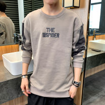 Sweater Youth fashion Gebotoo / geboto M L XL 2XL 3XL Geometric pattern Socket routine autumn Slim fit leisure time Youthful vigor Polyester 100% other Autumn 2020 Pure e-commerce (online only)
