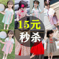 Dress female Other / other Cotton 100% summer leisure time Skirt / vest cotton A-line skirt 014 Class B 12 months, 9 months, 18 months, 2 years old, 3 years old, 4 years old, 5 years old, 6 years old Chinese Mainland 80cm,90cm,100cm,110cm,120cm,130cm