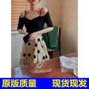 skirt Winter 2020 S,M,L,XL Apricot spot , Blue spot Short skirt commute High waist A-line skirt Solid color Type A 18-24 years old 71% (inclusive) - 80% (inclusive) other other Embroider, nail bead