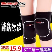 sport ware See description Gray one pay two red one pay two black one pay two earth yellow one pay two strengthen rose red one pay two pack strengthen black one pay two pack Average size s ml kneepad Tennis football basketball dance volleyball Nine hundred and six