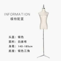 Fashion model Zhejiang Province Other / other Plastic Support structure Women's linen with iron base Fashion / clothing Disassembly Official standard PVC