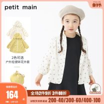 Plain coat PETIT MAIN female 90cm 100cm 110cm 120cm 130cm spring and autumn leisure time Zipper shirt There are models in the real shooting No detachable cap Broken flowers other Polyester 100% Spring 2021