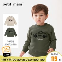 Sweater / sweater PETIT MAIN male 90cm 100cm 110cm 120cm 130cm spring and autumn nothing solar system Socket routine There are models in the real shooting Cartoon animation Cotton liner Winter 2020