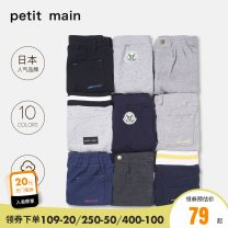 trousers PETIT MAIN neutral 80cm 90cm 100cm 110cm 120cm 130cm Grey-82 tibetan-50 a khaki-22 a tibetan-50 a grey-82 B grey-82 B tibetan-50 B black-80 C carbon grey-81 C hemp grey-85 spring and autumn trousers motion There are models in the real shooting Casual pants Leather belt middle-waisted cotton