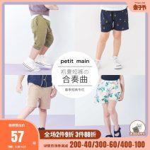 trousers PETIT MAIN neutral 80cm 90cm 100cm 110cm 120cm 130cm summer shorts leisure time Casual pants Leather belt middle-waisted cotton Don't open the crotch Cotton 100% Summer 2020